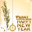Merry christmas and happy new year background — 图库矢量图片