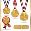 Medals set — Stock Vector