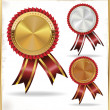 Medals set — Stock Vector #30509331