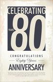 80 years anniversary retro background — Stock Vector