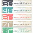 Anniversary retro banner, set — Stock Vector