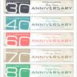 Anniversary retro banner, set — Stock Vector