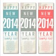Happy new year 2014 — Stock Vector #31263039