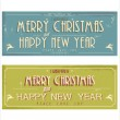 Happy New Year and Merry Christmas retro background — Stock Vector #31497615