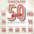 Stock Vector: Anniversary retro sign collection