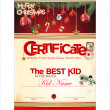 Certificate template, the best kid — Stock Vector #36131949