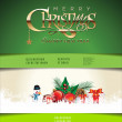 Merry Christmas background — Vector de stock