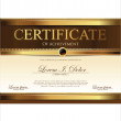Stock Vector: Certificate template