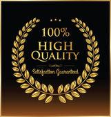 High quality golden laurel wreath — Stock Vector
