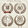 Anniversary laurel wreath, 80 years — Stock Vector
