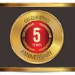 Stock Vector: Anniversary golden label, 5 years