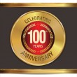 Anniversary golden label, 100 years — Stock Vector