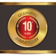 Stock Vector: Anniversary golden label, 10 years