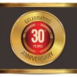 Stock Vector: Anniversary golden label, 30 years