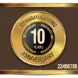 Stock Vector: Anniversary golden label