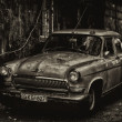 Stock Photo: Volga Gaz 21