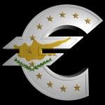 Постер, плакат: Fat euro Cyprus