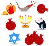 Rosh Hashanah Symbols Pack — Stock Vector