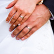 Couples hands - 图库照片