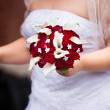 Bridal bouquet - Stockfoto