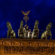 Brandenburg Gate - Stockfoto
