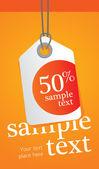 Orange Sale. Tag — Stock Vector