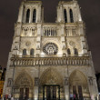 Notre Dame by Night, Paris, France — Stock Photo