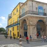 Havana buildings — Stock Photo