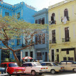 Havana Scene — Stock Photo #49049121