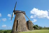 Plantation windmill — Fotografia Stock