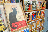 Le Chat Noir — Zdjęcie stockowe