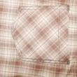 Plaid — Stockfoto