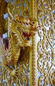 Gold dargon — Stock Photo