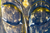 Eye of budda — Foto Stock