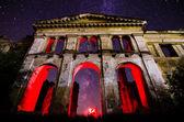 Kaç kez kırmızı portal — Stok fotoğraf