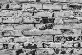 Plastered brick wall surface texture — Stock Photo