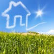 Stock Photo: Concept for ecology real estate for sale or buy
