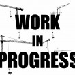 Stok fotoğraf: Work in progress