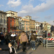 Carnival of Verona — Stock Photo