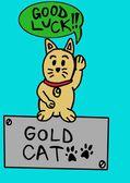 Gold cat — Stock Photo