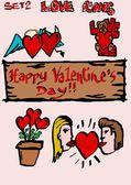Love icons set 2 — Stock Photo
