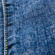 Seam of blue jeans — Stock Photo