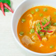 Dried red pork coconut curry (Panaeng) — Stock Photo