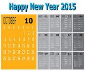 счастливый новый год к 2015 году — Cтоковый вектор