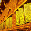 Golden Windows Art of Buddhist Temple — Stock Photo #49160509