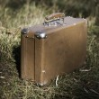 Brown suitcase — Stock Photo