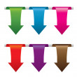 Set of colorful arrows — Stock Vector #18091595