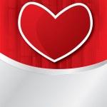 Rotes Herz — Stockvektor