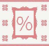 % とニット パターン — ストックベクタ