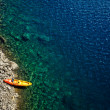 Kayak moored - Stock Photo